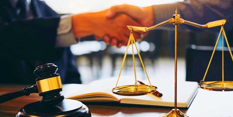 مشاوره حقوقی در مشهد