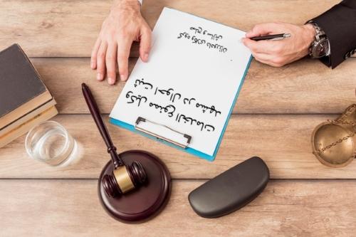 وکیل ممنوع الخدمات ثبت احوال در مشهد