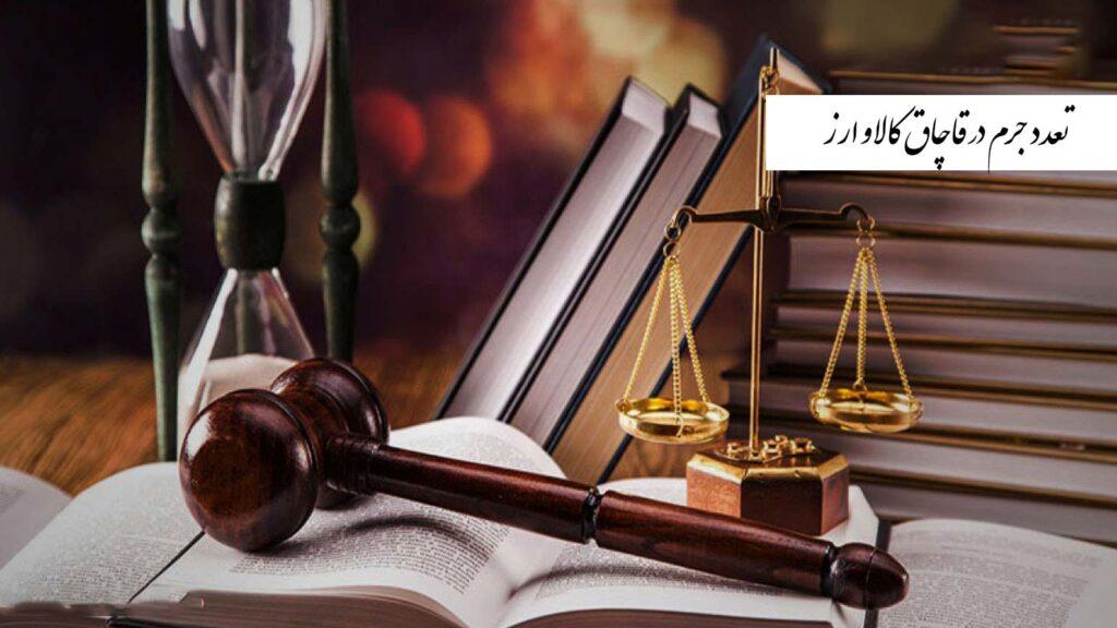 وکیل در لواسانات