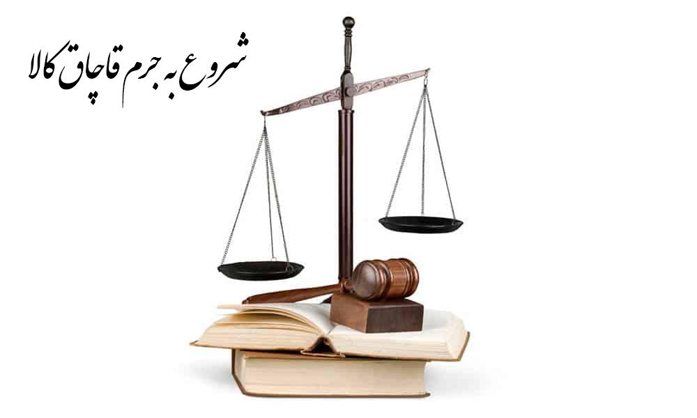 وکیل در پاکدشت